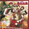 Love Hina Christmas Special - Shukufuku (TV)