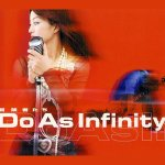 Do As Infinity - Boukenshatachi