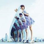 Yun chi - Wonderful Wonder World