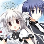 TRUSTRICK - Flying Fafnir (TV)
