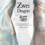 Zwei - Dragon