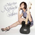 Mariya Nishiuchi - Don't let me down