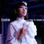 FripSide - Way to Answer