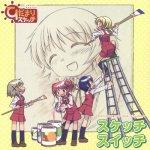 Kana Asumi, Kaori Mizuhashi, Ryouko Shintani & Yuuko Gotou - Sketch Switch (TV)