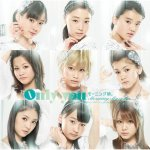 Morning Musume - Only You