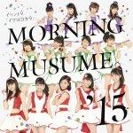Morning Musume - Ima Koko Kara