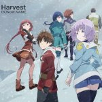 (K)NoW_NAME - Harvest (TV)