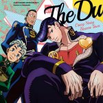 THE DU - Crazy Noisy Bizarre Town (TV)