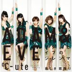 C-ute - Adam to Eve no Dilemma
