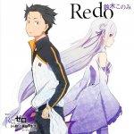 Konomi Suzuki - Redo (TV)