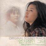 Shin Seung Hun - I Believe