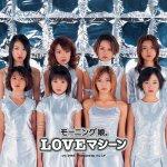 Morning Musume - Love Machine