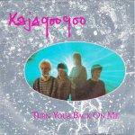 Kajagoogoo - Turn Your Back on Me