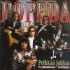 Popeda - Kuuma kesä