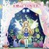 Aimi - Tenshi No Clover (TV)