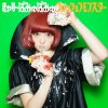 Kyary Pamyu Pamyu - Fashion Monster
